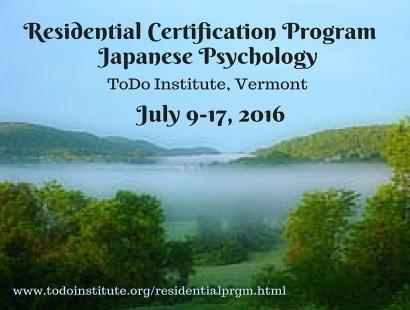Residential Certification Program rev2
